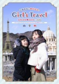 「工藤晴香と秦佐和子のGirl's Travel 〜DREAM?DATE in 日光〜」(初回 限定盤)(ブロマイド付)