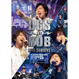 【好評発売中】【Blu-ray】 DGS VS MOB LIVE SURVIVE