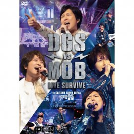 【好評発売中】【DVD】DGS VS MOB LIVE SURVIVE