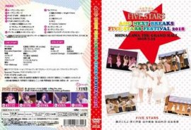 <img class='new_mark_img1' src='https://img.shop-pro.jp/img/new/icons15.gif' style='border:none;display:inline;margin:0px;padding:0px;width:auto;' />DVD「FIVE STARS FESTIVAL 2018」