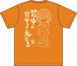 Fate/Grand Order カルデア・ラジオ局 Plus 名言Tシャツ (マシュver) Sサイズ(オレンジ)