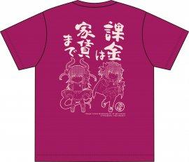 Fate/Grand Order カルデア・ラジオ局 Plus 名言Tシャツ (エリザベート&アストルフォver) XLサイズ(ピンク)