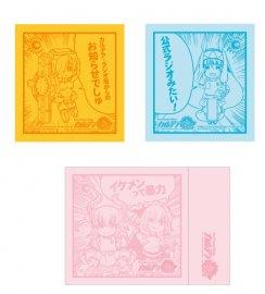 Fate/Grand Order カルデア・ラジオ局 Plus 名言ふせんセット�