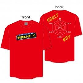 <好評発売中>アダルトボーイTシャツ2019 【Mサイズ】