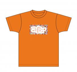 【ワシザキスタイル*ヨシオカモード】Tシャツ(オレンジM)