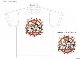 【思春期が終わりません!!】Tシャツ【Lサイズ】