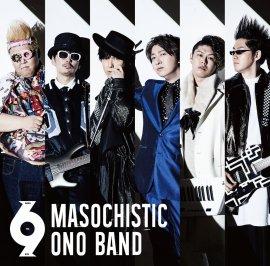 【受注生産】MASOCHISTIC ONO BAND「6.9」