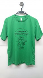 さちかっぱTシャツ 2020 S
