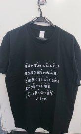 【M】「鷲崎健のヨルナイト×ヨルナイト」ヨナヨナ公式Tシャツ2020(月曜日)