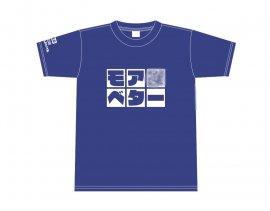 【M】「鷲崎健のヨルナイト×ヨルナイト」ヨナヨナ公式Tシャツ2020(水曜日)