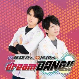 <好評発売中>dream DANG!! 番組テーマソング〜かざせかざせかざせ未来を!