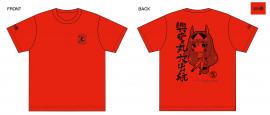 【Lサイズ】  「Fate/Grand Order カルデア・ラジオ局 Plus」名言Tシャツ2020(ニトクリスver)
