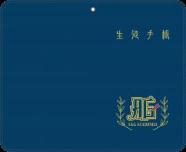 生徒手帳型スマフォケース