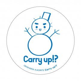 Carry up!?吸水コースター