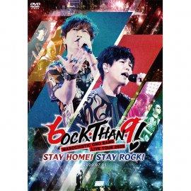 【予約受付中】【DVD】MASOCHISTIC ONO BAND LIVE TOUR 2020 6.9〜ロックありがとう!〜STAY HOME! STAY ROCK!