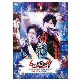 【予約受付中】【DVD】MASOCHISTIC ONO BAND LIVE TOUR 2020 6.9〜ロックありがとう!〜STAY HOME! STAY ROCK! AIR TOUR FINAL!