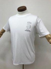 三澤紗千香のラジオを聴くじゃんね!【Lサイズ】インナードライTシャツ