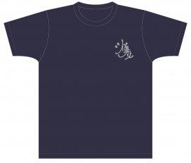 【受注生産受付中】侑芽人Tシャツ(Mサイズ)
