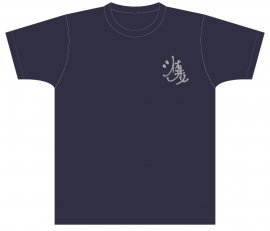 【受注生産受付中】侑芽人Tシャツ(Lサイズ)