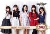 Lady Go!! 卓上スクールカレンダー2015