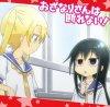 DJCD「おざなりさんは断れない!」(DVD付)