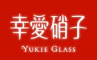 幸愛硝子(ユキエガラス): 小樽より手作りガラスアクセサリーとグラスウェアの通販サイト