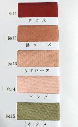正絹袋帯用裏地 11~15