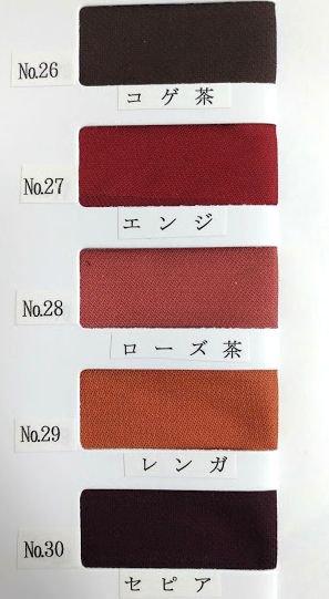 正絹袋帯用裏地 26~30