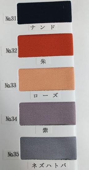 正絹袋帯用裏地 31~35