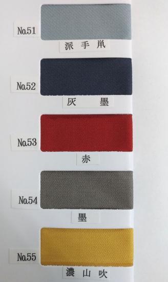 正絹袋帯用裏地 51~55