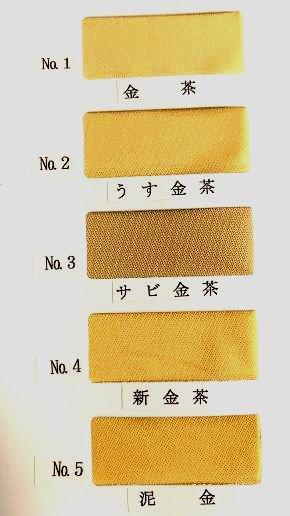正絹袋帯用裏地 1~5