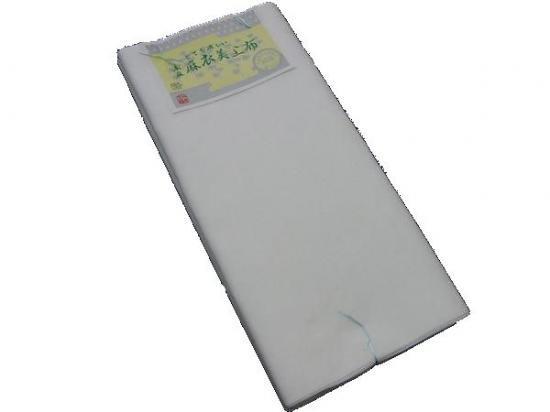 本麻上布無地長襦袢地 白生地 1尺5分巾 12m