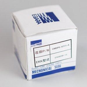 荏原製作所 CMDP5-4711-A EA560M-15 メカニカルシール