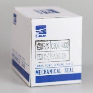 荏原製作所 CSQ01-4830 EA560-30S メカニカルシール