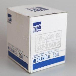 荏原製作所 CMDP5-4752 EA560M-25 メカニカルシール
