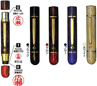レヴィナツインGT(9mm・5mm楷書体)とGK(9mm楷書体・10mm黒檀古印体)インキ