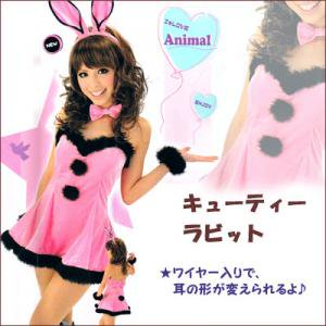 《Cutie+》コスプレ☆キューティーラビット☆【アニマル】《激安!15%OFF》