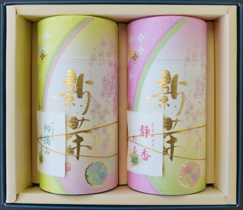 今年一番摘み新茶200g和紙缶2本セット