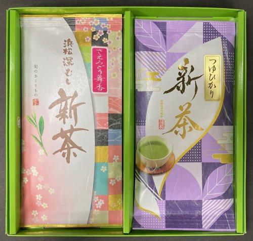さえみどり舞香新茶100g・つゆひかり新茶100g2本セット