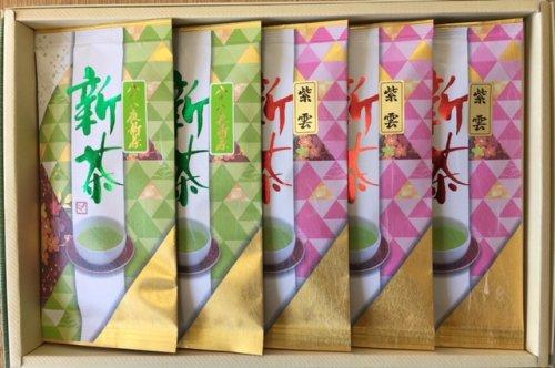 八十八夜新茶2袋・新茶紫雲3袋100g平袋5本セット