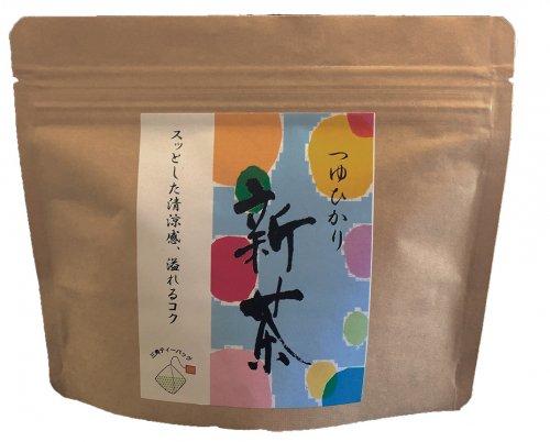 新茶つゆひかりTB2.5g×15個入