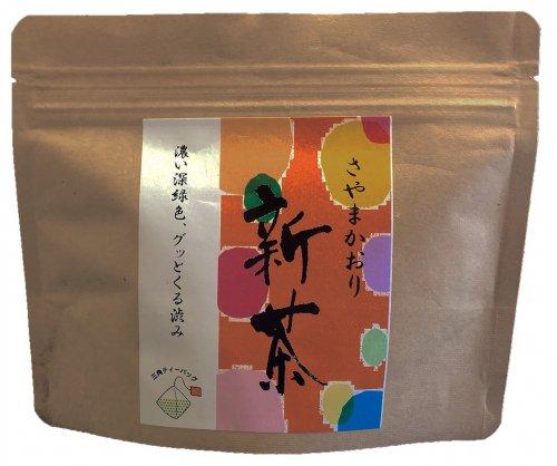 新茶さやまかおりTB2.5g×15個入