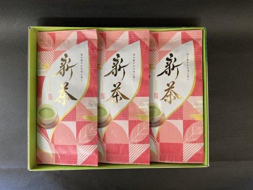 初摘み新茶 100g袋入3本セット