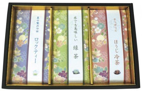 ロックティー92g・舞香85g・ほうじ茶60g化粧箱3本セット