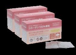 コラーゲン100%顆粒(分包品) 90g(3g×30包)×3個セット