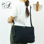 2way One Shoulder Bag