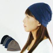 OrganicCotton Knit Cap