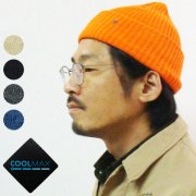 Cool Max Knit Cap