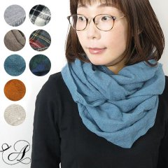 <img class='new_mark_img1' src='https://img.shop-pro.jp/img/new/icons8.gif' style='border:none;display:inline;margin:0px;padding:0px;width:auto;' />Wool Gauze Shole Snood