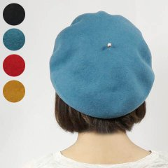 Tsumami Leather Beret